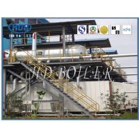 Quality Customized Steel Painted HRSG Heat Recovery Steam Generator For Power Station for sale