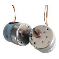 Quality High Efficiency 12v Dc Metal Geared Stepper Motor 7.5 Step Angle PM ROHS Certification for sale