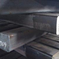 Quality Hot Rolled Steel Square Bars for sale