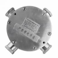 Quality Flameproof Stainless Steel IP68 Explosion Proof Junction Box For Hazardous Area for sale