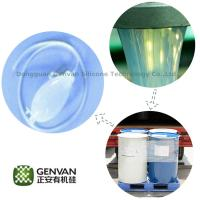 Quality liquid silicone rubber, heat cure rubber for sale