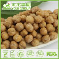 Quality Salted Chickpeas for sale