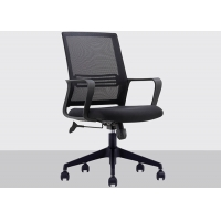 Quality Ergonomic Gaming Armrest Office Lift Chairs for sale