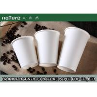 China Panton Color 18 Oz Single Wall Paper Cups With Polyethylene Coated Paper on sale