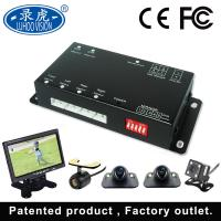 China Mobile Digital Record Vehicle Security Camera System With 4 Cameras LCD Monitor on sale