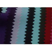 China Woven & Dyeing Memory Fabric , Plain Style Polyester Rayon Fabric on sale