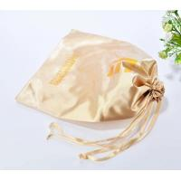 Quality 35*50cm extra large satin dust drawstring bag for shoes handbag for sale