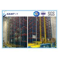 Quality Steel Material Automatic Storage Retrieval System Intelligent Management Labour Saving for sale