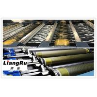 Quality Uniform Transmission Nickel Textile Screen Printing Rotary High Strength for sale