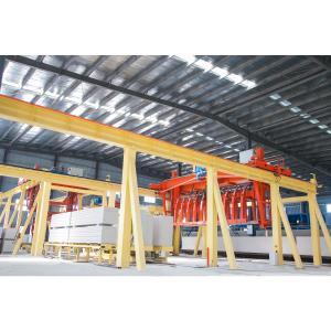 Quality Alc Panel Machine Full Automatic Concrete AAC Brick Block Production Line Hoist AAC Blocks Machine For Finished Concrete for sale