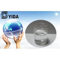 Buy cheap Colorless Liquid EDGA Ethylene Glycol Diacetate With Cas Number 111-55-7 from wholesalers