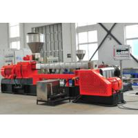 Quality High Speed Mixer Pvc Pelletizing Machine With 500 - 600 Kg / Hour Capacity for sale