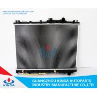 Quality GALANT E52A/4G93' 93-96 AT Mitsubishi Radiator OEM MB845793 Aluminum Car Parts for sale