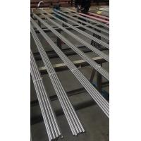China Martensite Grades 13% Cr AISI 420A 420B 420X 420C Stainless Steel Bars on sale