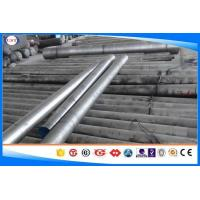 Buy Professional Hot Forged Alloy Steel Bar SAE8620/8620H /21NiCrMo2/ DIN1.6523/805 at wholesale prices