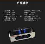 Buy cheap Newest Model Wireless Bluetooth Speaker NFC Portable Mini Bluetooth Speaker from Wholesalers