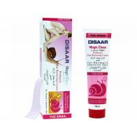 Buy cheap Disaar Magic Clean Hair Removing Cream The Snail Body Hair Removal Cream from wholesalers