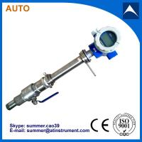 Quality large diameter pipe Electromagnetic Flow Meter for water treatment with 4-20mA output for sale