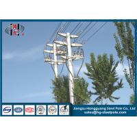 Buy cheap 66KV Ample Supply and Prompt Delivery Electric Stainless Steel Power Pole from wholesalers