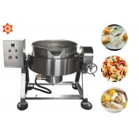 Quality Safe Hygienic Electric Heated Jacket Kettle 500L Stainless Steel Cooking Pot 2.2kw Power for sale