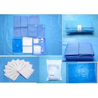 Quality Breathable Disposable Sterile Surgical Drapes Patient Drape EO Gas Sterile for sale