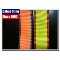 Quality Heavy Duty Polyester Webbing Tape , Commercial Custom Webbing Straps for sale