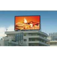 Quality High Definition 2R1G1B P16 LED Display Outdoor Weatherproof For School , Module 256*128mm for sale