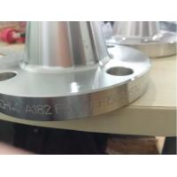 Quality Duplex Stainless A182 F51 Flange, Uns S31803 Duplex stainless steel Flange for sale