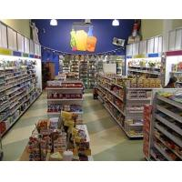 Quality Custom Gondola display convenience store, retail, supermarket shelves for sale