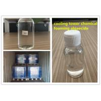 China High Efficient Benzalkonium Chloride ( BKC&1227 ) 50% As Biocide And Sludge Remover on sale