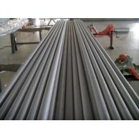 Quality ASTM A312 , A269 304 Stainless Steel Pipe For Food Industry Schedule 40 / 80 for sale