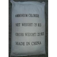 Quality Pure White Ammonium Chloride Fertilizer Grade 25% / Ammonium Chloride Uses In Agriculture for sale