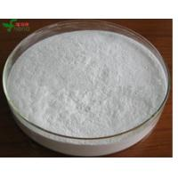 Quality pure hyaluronic acid manufacturer food and cosmetic grade hyaluronic acid power for sale