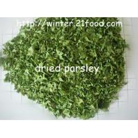 Quality dried parsley leaves for sale