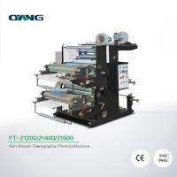 China Intelligent 2 Color Flexographic Printing Machine For PP Non Woven Fabric Printing on sale