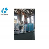 Quality Self Adaptive Plastic Resin Dryers Grey / White Color PID Temperature 60 To 300 ℃ for sale