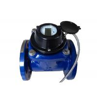 Quality LXLC -50-200/ ED Residential Water Meter , Complete Electronical Water Meter for sale