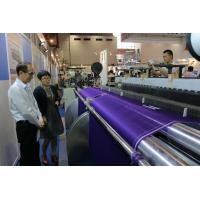Quality Surgical Cotton Weaving Machine Rapier Loom Electronic 350r/min - 380r/min for sale
