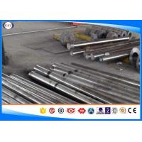 Quality AISI 5150 Forged Steel Bar Alloy Steel Round Bar UNS G51500 High Hardness ISO 9001 for sale