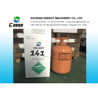 Quality 30LB 13.6KG R141B HCFC Refrigerants In Disposable Cylinder With OEM And Customized Acceptable for sale