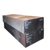 Quality Annealing Forged Steel Square Bar For Die Casting Mould With Width 205-610mm for sale