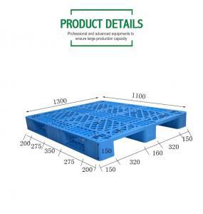 Anti Slip Heavy Duty Plastic Pallets , Molded Plastic Pallets Large Load Capacity