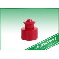 Quality 28mm Plastic Push Pull Cap Water Bottle Cap in Different Type for sale