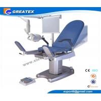 Buy cheap CE ISO approved Gynecology / Gynecological Chair for diagnoses and surgical operation from Wholesalers