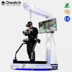 Quality Virtual Reality Shooting Games Simulator VR Treadmill Simulator With Gun Model for sale