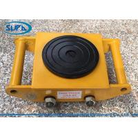 China Moving Skates Carrying Tanks Transport Cargo Trolley Yellow Color Max 50 Tons on sale