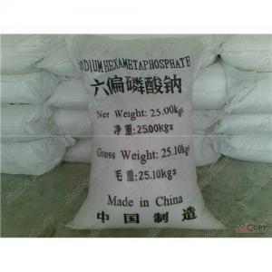 Quality Sodium hexameta phosphate (SHMP) for sale