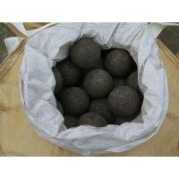 Buy cheap C45 60Mn B2 B3 Mines HRC 60 Forged Steel Balls Used For Cement Plant from wholesalers