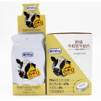 Buy cheap No Non - Dairy Creamer Chewy Milk Candy For Every Generation Good Tasty from wholesalers