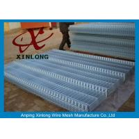 Quality Good Corrosion Resistance Welded Wire Mesh Fence Waterproof Nice Appearance for sale
